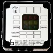 Сигнализатор МС-3 для датчиков уровня и электроконтактных манометров