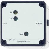Адаптер ЛИН-USB
